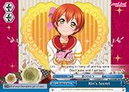 Rin's Secret - LL/EN-W02-E166 - CC