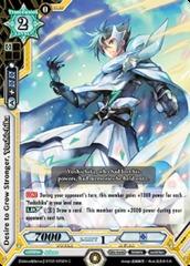 Desire to Grow Stronger, Yoshichika - BT02/025EN - C