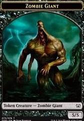 Zombie Giant Token