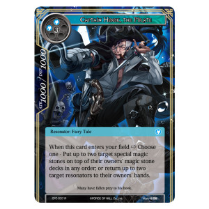 Captain Hook, the Pirate - CFC-037 - R - Textured Foil