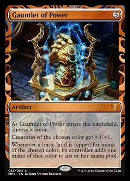 Gauntlet of Power (Masterpiece Foil)