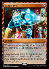 Mind's Eye - Foil (MPS)