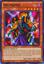Helpoemer - DPRP-EN032 - Common - 1st Edition