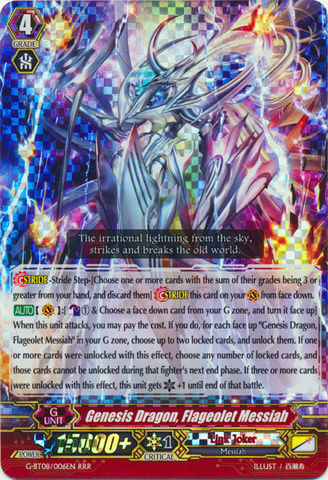 Genesis Dragon, Flageolet Messiah - G-BT08/006EN - RRR