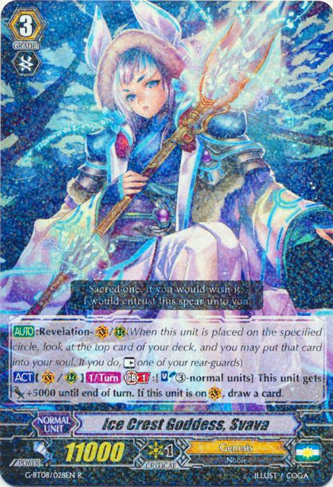 Ice Crest Goddess, Svava - G-BT08/028EN - R