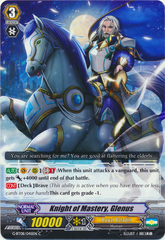 Knight of Mastery, Glenus - G-BT08/045EN - C