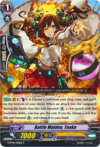 Battle Maiden, Touka - G-BT08/058EN - C