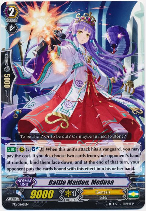 Battle Maiden, Medusa - PR/0266EN - PR