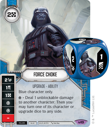 Force Choke (Sold with matching Die)