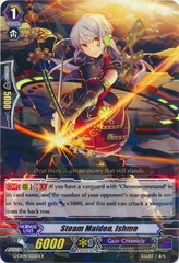 Steam Maiden, Ishme - G-CB04/025EN - R