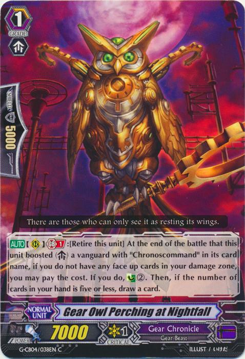 Gear Owl Perching at Nightfall - G-CB04/038EN - C