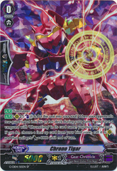 Chrono Tigar - G-CB04/S15EN - SP