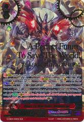 Deus Ex Machina, Demiurge - G-CB04/001EN - SGR