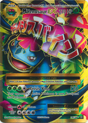 Mega-Venusaur-EX - 100/108 - Full Art Ultra Rare on Channel Fireball