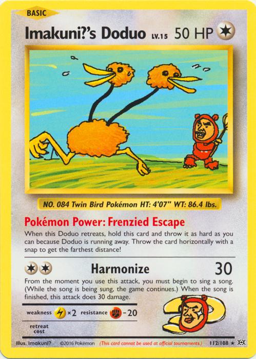 EXEGGUTOR 109//108 SECRET RARE Pokemon TCG XY EVOLUTIONS