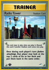 Radio Tower - 95/105 - Rare - 1st Edition