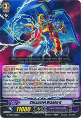 Chronojet Dragon G - G-TD09/002EN - TD on Channel Fireball