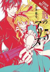 Alice In Murderland Graphic Novel Vol 05 (Mature Readers)