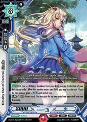 Destiny Out of Control, Giselle - BT03/080EN - R