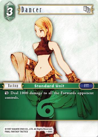 Dancer - 1-066C