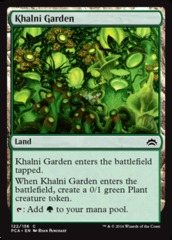 Khalni Garden