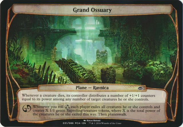 Grand Ossuary - Oversized
