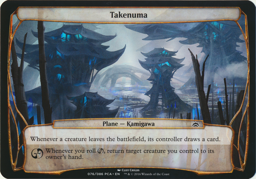 Takenuma - Oversized