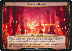 Kilnspire District - Oversized