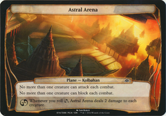 Astral Arena - Oversized on Channel Fireball