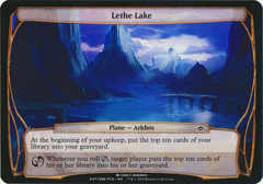 Lethe Lake - Oversized