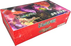Return of the Dragon Emperor - Booster Box on Channel Fireball
