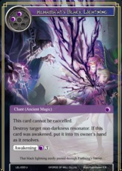 Alhama'at's Black Lightning - LEL-033 - U on Channel Fireball
