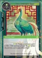 Luan, Auspicious Beast - LEL-029 - U