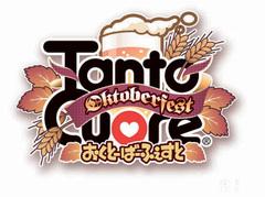 Tanto Cuore - Deck Building Game: Oktoberfest