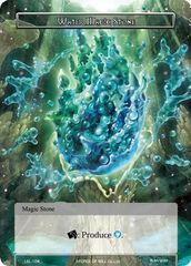 Water Magic Stone - LEL-104