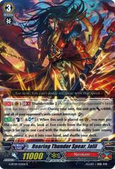 Roaring Thunder Spear, Jalil - G-BT09/031EN - R