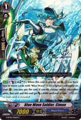 Blue Wave Soldier, Cimon - G-BT09/096EN - C