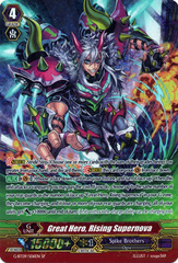 Great Hero, Rising Supernova - G-BT09/S06EN - SP