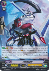 Soniccgal  - PR/0263EN - PR