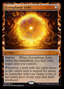 Extraplanar Lens - Foil