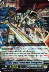 Great Cosmic Hero, Grandgallop - G-RC01/007EN - RRR