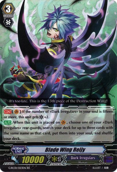 Blade Wing Reijy - G-RC01/023EN - RR