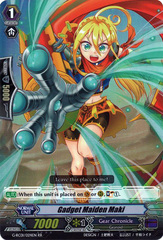 Gadget Maiden Maki - G-RC01/024EN - RR on Channel Fireball