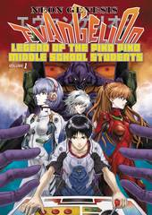 Neon Genesis Evangelion: Legend Piko Piko Middle School Students Tp Vol 01
