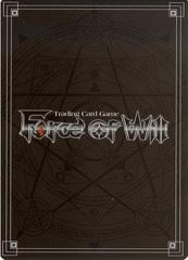 Magic Stone of Heat Ray - CMF-099 - R - Textless