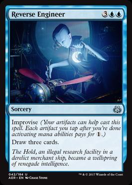 Reverse Engineer - Foil