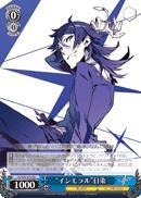 Immoral Hisomu - KI/S44-076 - RR