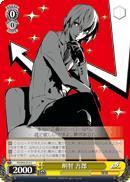 Goro Akechi - P5/S45-014 - C