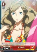 Ann in Swimsuits - P5/S45-067 - C