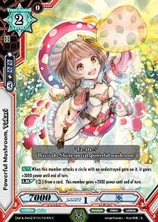 Powerful Mushroom, Yukari - BT04/044EN - C